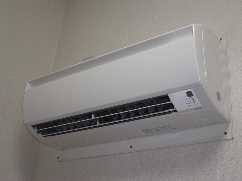 Should You opt For A Wall Air Conditioner on Maui?